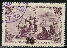 *Tannu Tuva. Year 1940. 16th issue. Sc. 112. Ust. 132. CV $300. Local overprint.
