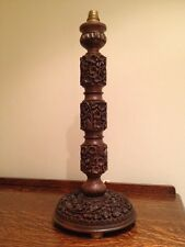 """Substantial Hand Crafted & Beautifully Carved Wood Table Lamp H19.5"""" x 8"""" Base"""