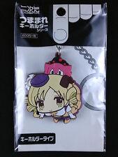 Puella Magi Madoka Magica Pinched Rubber Key Ring Chain Mami Tomoe & Bebe New