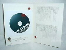 Eminem Like Toy Soldiers Just Lose it Taiwan Promo CD