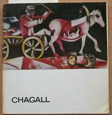 Chagall Painter Painting Rare album 1976 Russian Art Reproductions Illustration