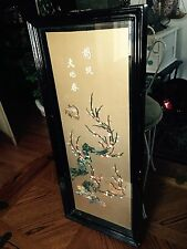 Vintage Carved AGATE CHINESE WALL PANEL Art