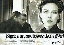PUBLICITE ADVERTISING 116  1978  les cosmétiques ( 2p) Jean D'Avèze