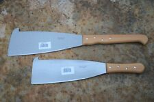 "Tramontina Sugar Cane Machete 13"" both SHORT and LONG handle (set of TWO)"