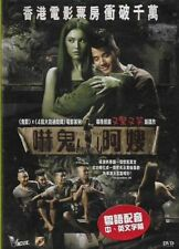 PEE MAK 2013 DVD (THAI MOVIE) WITH ENGLISH SUB (REGION 3)