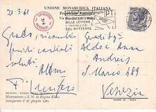 A5695) AUTOGRAFO DI F. LUCIFERO DA CROTONE, MINISTRO DELLA REAL CASA 1944/1989.