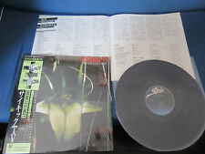 Psychic TV Dreams Less Sweet Japan Vinyl LP w OBI Goth Coil Genesis P Orridge