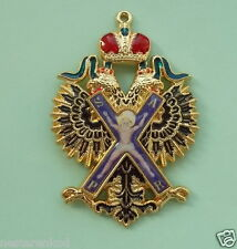 Order of St. Andrew the primordial  Russian Empire