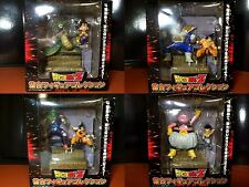 Dragon ball Z Figure Collection set complete 4pcs Shenron Ohzaru Majunior RARE