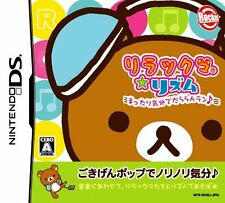 Used Nintendo DS Relaxuma Rhythm Mattari Kibun de Da Run Run Run Japan Import