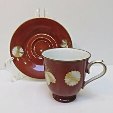 Demitasse Noritake Bone China Japan Teacup & Saucer for Danbury Mint Redish Used