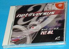 Net Versus Hanafuda - Sega Dreamcast DC - JAP