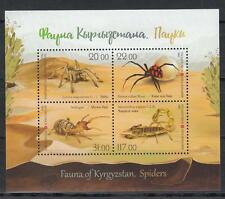 Insect Kyrgyzstan 2016 MNH** Mi.870-873 A Spider Ss