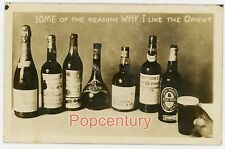1929 RPPC Postcard China Peking Peiping Bar Liquors I lIke the Orient Real Photo