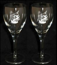 WINE GLASS *CAT GIFT* with engraved CAT  DESIGN BNIB