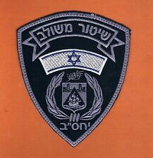 ISRAEL POLICE URBAN POLICING PATROL AND SECURITY UNIT HAIFA  CITY  PATCH