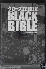 JAPAN Crows Zero 2 The Black Bible