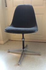 EAMES SIDE CHAIR HERMAN MILLER