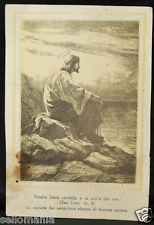 OLD BLESSED JESUS CHRIST IN THE SEASHORE HOLY CARD ANDACHTSBILD SANTINI     C834