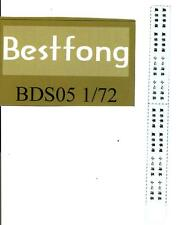 Bestfong Decals 1/72 WARNINGS FOR REPUBLIC OF CHINA ARMY VEHICLES