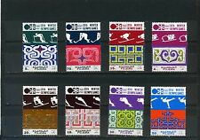 FUJEIRA 1971 Mi#719-726A WINTER OLYMPIC GAMES SAPPORO SET OF 8 STAMPS MNH