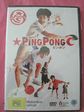 Ping Pong Import DVD