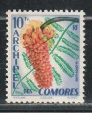 1959 French colony stamps, Comoro Islands, full set MH, SC45
