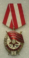 USSR Soviet Russian Military Collection Order of the Red Banner 5-th 1943-91