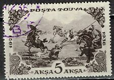 Touva Siberian Tribal Horsemen Warriors Battle scene 1936