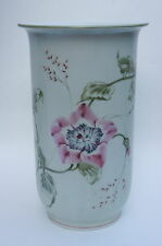 "Vintage 1935 ? Rosenthal Germany Selb Vase Chinese Flowers 8.5"" Von Stockmayer?"