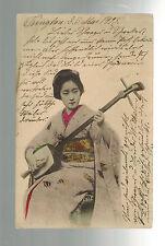 1905 Tsingtao China German Post Office Postcard Geisha Cover to Germany