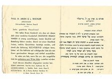 Antique Passover commercial advertising printed Jerusalem Hebrew Germany trade