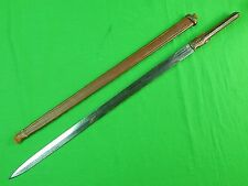 German Germany US WW2 WWII Short Sword Dagger Fighting Knife w/ Sheath