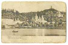 Russian Imperial Town View Regards Svyatogorsk Gruss von den Heiligen Bergen PC