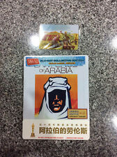 Lawrence of Arabia Blu-ray Steelbook w/ 1/4 slipcover | China HDzeta Exclusive