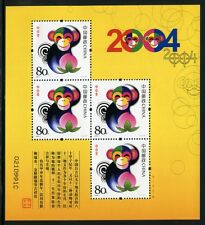 CHINA PRC 2004-1 Jahr des Affen Year of the Monkey Zodiac Bl.116 ** MNH