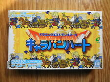 Nintendo GameBoy Advance Dragon Quest Monsters Caravan Heart GBA Retro Game JP