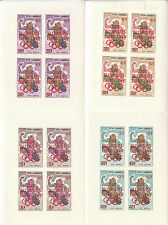 CAMBODIA 1964 VARIETY IMPERF MNH/MUH MINT TOKYO OLYMPICS STAMP MIN SHEETS