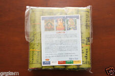 Tibetan Buddhism Cotton medium Prayer Flag Wind/Horse Nepal.[Pack of 5]
