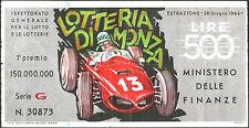 BIGLIETTO LOTTERY TICKET LOTTERIA DI MONZA 1964 - LIRE 500