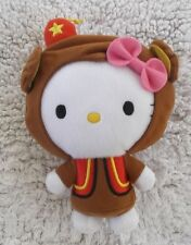 McDonald's Hong Kong 2013 Hello Kitty Circus of Life Kitty Chimp Plush EUC