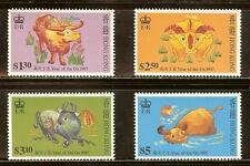 Mint Hong Kong1997 Year of the Ox stamps Set (MNH)