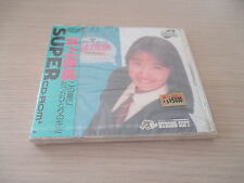 MAMI INOUE ADVENTURE PC ENGINE CD JAPAN IMPORT NEW FACTORY SEALED!
