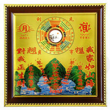 Feng Shui Shan Hai Zhen Plaque