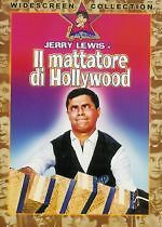 Il Mattatore di Hollywood - Jerry Lewis - Fuori Catalogo OOP New Nuovo Sealed