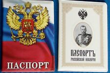 Russian passport plastic covers czar Nicholas II & Imperial Eagle tri-color flag