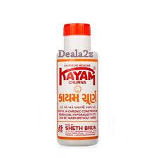 100% Herbal Ayurvedic Kayam Churna Churan No Side Effects No Chemicals