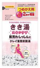 BATHCLIN KIKIYU Spa SKIN CARE Bath Salts for Rough skin Eczema 420g Refill