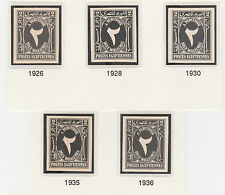 Egypt 2395 - 1927 Postage Due 2m x 5 IMPERF SINGLES from different printings