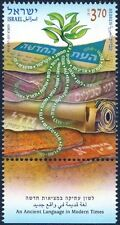 ISRAEL 2011 - THE REVIVAL OF THE HEBREW LANGUAGE - A STAMP WITH A TAB - MNH